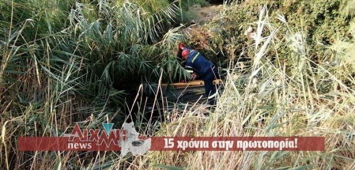 """Μεσολόγγι: """"Βουτιά"""" στον αύλακα στην περιοχή Αλμυράκι έκανε ΙΧ αυτοκίνητο – Σώος ο οδηγός (ΔΕΙΤΕ ΦΩΤΟ)"""