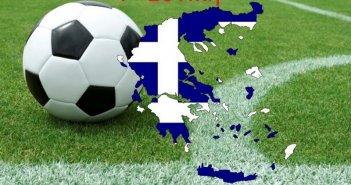 Γ' Εθνική 2020-2021: Αυτές είναι οι ομάδες που θα πάρουν μέρος!