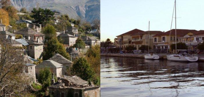 Play κι έφυγες για Διαδρομές μαγείας… Ένας e-ξεναγός σε ταξιδεύει στους θησαυρούς της Ελλάδας