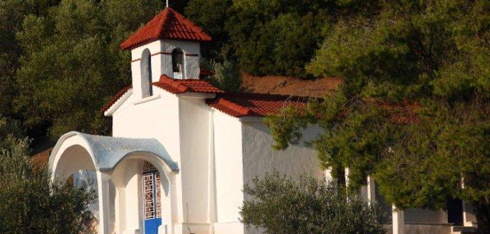 Ιερά Πανήγυρις Παρεκκλησίου Αγίου Γερασίμου ενορίας Ι.Ν. Αγίας Τριάδας Αγρινίου