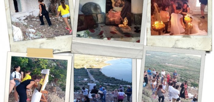 Στην Αγία Ελεούσα στον Μύτικα (φωτογραφίες και βίντεο)