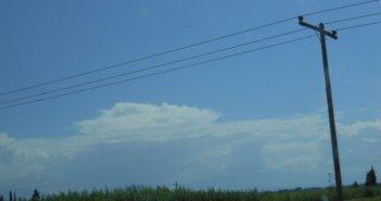 Αιτωλοακαρνανία: Ο καιρός έως και την Πέμπτη