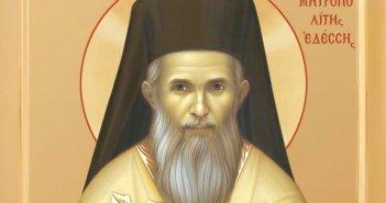 Στην γενέτειρα του την Ανάληψη Τριχωνίδος εορτάστηκε ο Άγιος Καλλίνικος (ΦΩΤΟ)