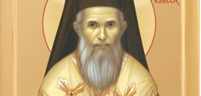 Μεσολόγγι: Εορτή του εν Αγίοις Πατρός ημών Καλλίνικου