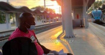 Λαμία: Πέταξαν έξω από τρένο 48χρονο από το Καμερούν γιατί νόμιζαν ότι είχε κορoνοϊό (VIDEO)