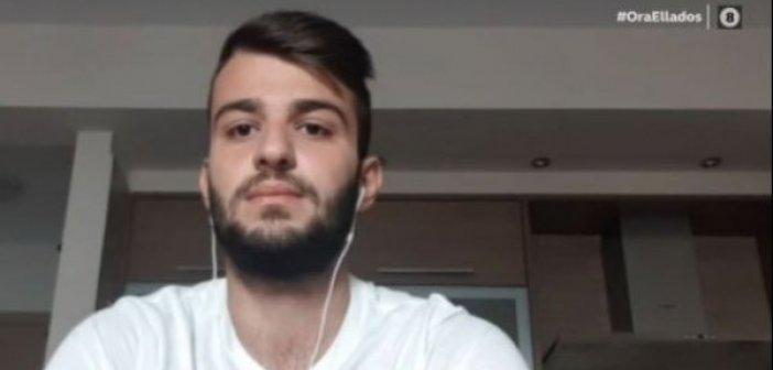 Κορονοϊός: Πώς περιγράφει τον ιό 23χρονος που νόσησε – Το μήνυμά του σε όλους