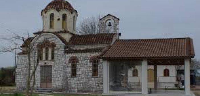 Αγρίνιο: Αγρυπνία στο κτήμα Ταξιαρχών προς τιμή του Αγίου Ιωάννου του Βαπτιστή