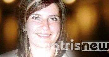 Δυτική Ελλάδα: Πέθανε ξαφνικά η 47χρονη δασκάλα Μαρία Σπεντζάρη
