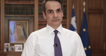 """Μητσοτάκης: Μήνυμα από την Χάλκη για την συμφωνία Ελλάδας – Αιγύπτου με """"μπηχτή"""" στον Ερντογάν"""
