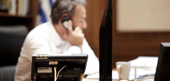 Το παρασκήνιο του νέου τηλεφωνήματος Τραμπ σε Μητσοτάκη