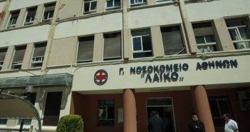 Και τρίτος νεκρός σήμερα από κορωνοϊό στην Ελλάδα! Στα 224 συνολικά τα θύματα