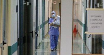 Υπουργείο Υγείας: 600 ιδιώτες γιατροί θα συνεργαστούν με δημόσια νοσοκομεία