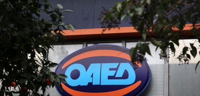 ΟΑΕΔ: Πρακτικός οδηγός για τις ηλεκτρονικές εγγραφές στις Επαγγελματικές Σχολές Μαθητείας του