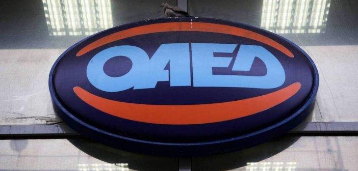 ΟΑΕΔ: 8.500 νέες θέσεις εργασίας – Ποιοι είναι οι δικαιούχοι