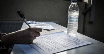 Πανελλαδικές: Αλλαγές στην κατάταξη των τμημάτων στα Επιστημονικά Πεδία