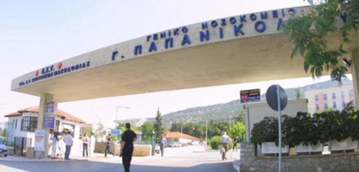 Κορονοϊός: Δύο νεκροί στη Θεσσαλονίκη μέσα σε λίγες ώρες