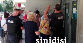 Ποια beach bar; Στο Αγρίνιο ο συνωστισμός σε τράπεζες και ΔΕΗ