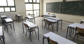 Ανατροπή με το άνοιγμα των σχολειών λόγω κορονοϊού: Τι αποφασίζει η κυβέρνηση