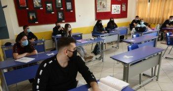 Σήμερα η απόφαση για τα γυμνάσια – λύκεια: Η πιθανότερη ημερομηνία