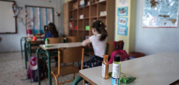 Κορωνοϊός και σχολεία: Διχογνωμία για το πρώτο κουδούνι – Σήμερα οι αποφάσεις και αύριο οι ανακοινώσεις