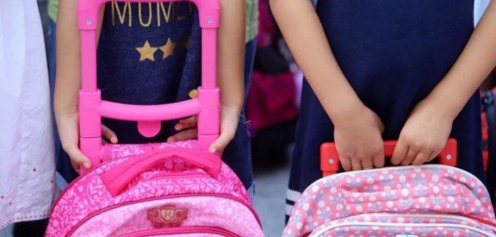 Πώς θα λειτουργήσουν τα σχολεία – Ποια μέτρα εξετάζει το υπουργείο Παιδείας – Ανοιχτά όλα τα ενδεχόμενα
