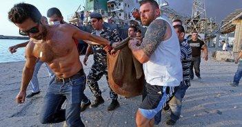Έκρηξη στη Βηρυτό: Πληροφορίες για έναν νεκρό και δύο Έλληνες τραυματίες