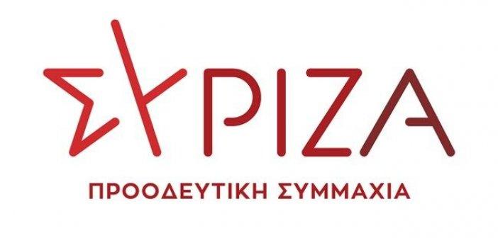 ΣΥΡΙΖΑ & Προοδευτική  Συμμαχία – Νερό & Λάδι