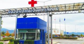 Αγρίνιο: Την «πρόδωσε» η καρδιά της την ώρα του χειρουργείου, ενώ νωρίτερα έπεσε από τις σκάλες