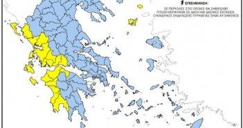 Υψηλός κίνδυνος πυρκαγιάς και επικίνδυνα καιρικά φαινόμενα τις επόμενες ημέρες  στη Δυτική Ελλάδα
