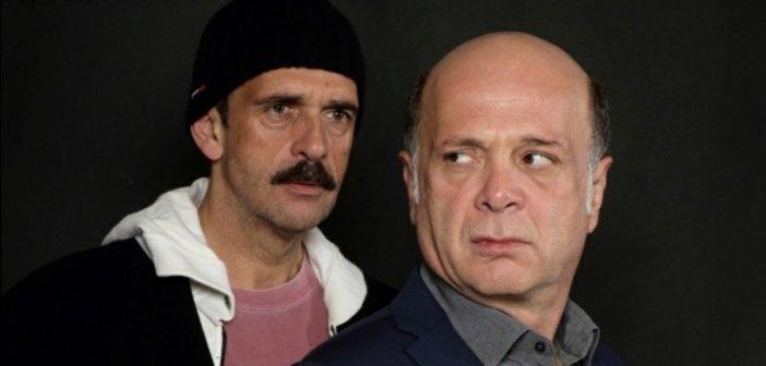 """Ελληνίς: Ακύρωση της θεατρικής παράστασης """"Ο Κάτω Παρθενώνας"""""""