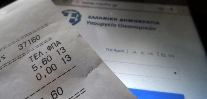 Τρεις ΕΝΦΙΑ το χρόνο το… χαμένο ΦΠΑ