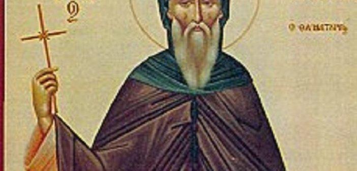 Σήμερα τιμάται ο Όσιος Αυξέντιος