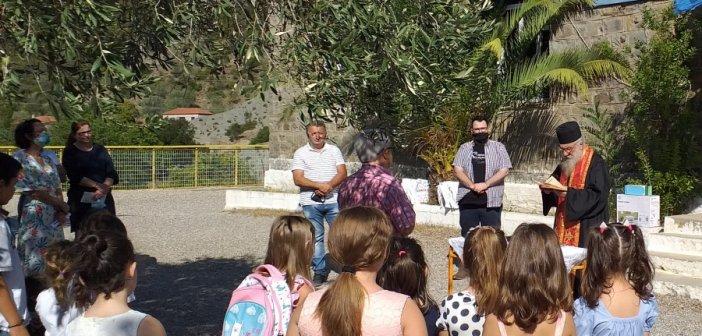 Σχολικός αγιασμός στην Ποταμούλα Αγρινίου