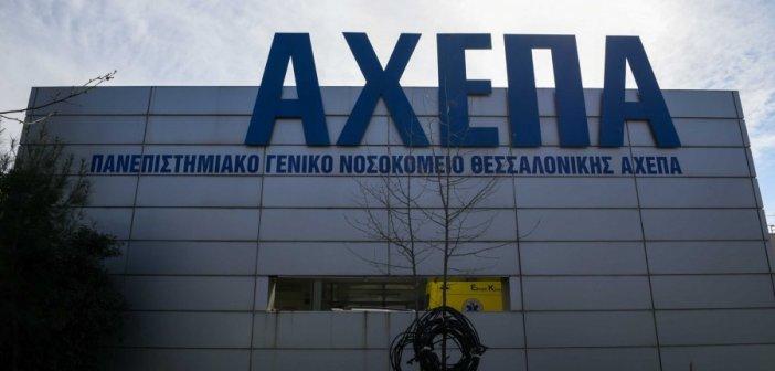 Κι άλλος νεκρός από κορονοϊό στην Ελλάδα – Άνδρας 49 ετών