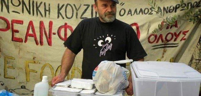 """Ναύπακτος: Συλλογή τροφίμων για την Κοινωνική κουζίνα """"Ο Άλλος Άνθρωπος"""""""