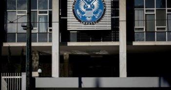 Συναγερμός στην ΕΛΑΣ: Έπεσε φωτοβολίδα με μικρό αλεξίπτωτο κοντά στην πρεσβεία των ΗΠΑ