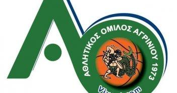 Α.Ο. Αγρινίου: Ξεκινούν τη Δευτέρα οι Ακαδημίες του Συλλόγου