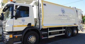 Αγρίνιο: Οι καθυστερήσεις στην αποκομιδή των απορριμμάτων θα συνεχιστούν λόγω κρουσμάτων στο προσωπικό