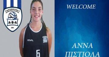 Α2 Μπάσκετ Γυναικών: Στους Αργοναύτες Αγρινίου η Άννα Πιστιόλα