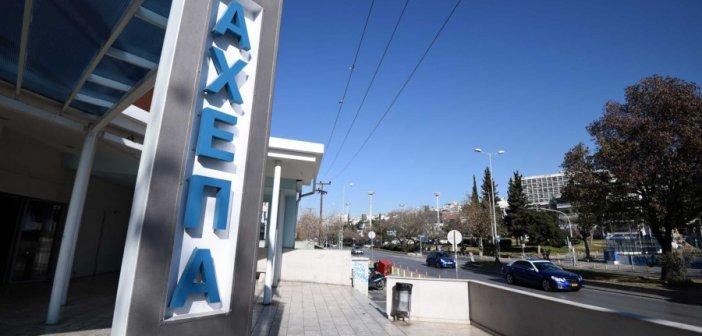 Κορονοϊός: Στους 303 οι νεκροί στην Ελλάδα – Πέθανε 97χρονος στο ΑΧΕΠΑ