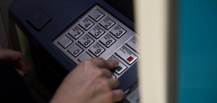 Επίδομα 534 ευρώ: Την επόμενη εβδομάδα οι πληρωμές για τις αναστολές Δεκεμβρίου