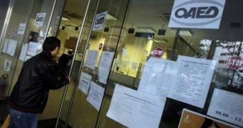 Εγκρίθηκε η πίστωση για την νέα 12μηνη παράταση του «Ειδικού προγράμματος απασχόλησης 4.000 μακροχρόνια ανέργων στο δημόσιο τομέα της »