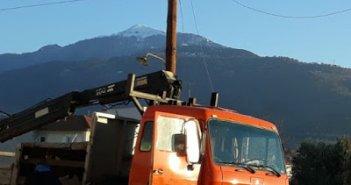 Καινούργιο: Εκτεταμένη διακοπή ρεύματος