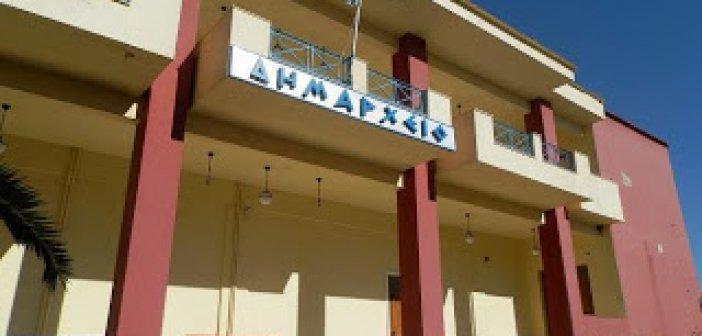 Κλειστό το Δημαρχείο στον Αστακό λόγω επιβεβαιωμένων κρουσμάτων Covid-19
