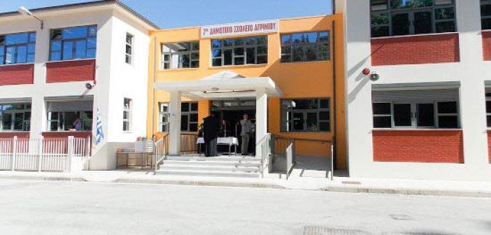 Δήμος Αγρινίου: Στο «φουλ» οι μηχανές για την συντήρηση των σχολείων