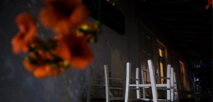 Εστίαση: Οι επιχειρηματίες καλούν σε lockdown το διάστημα 16-22 Σεπτεμβρίου