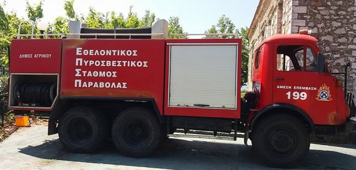 Καινούργιο: Κινητοποίηση της Πυροσβεστικής για φωτιά σε καμινάδα (ΔΕΙΤΕ ΦΩΤΟ)