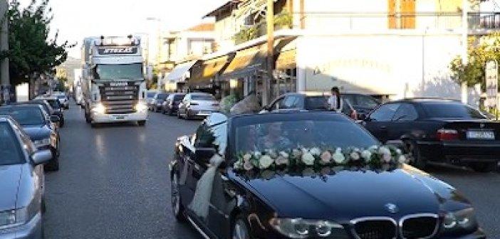 """Γάμος αλλά """"truck"""" αναστάτωσε ευχάριστα το Καινούργιο (VIDEO)"""