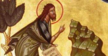 Σήμερα τιμάται η σύλληψη του Αγίου Ιωάννη