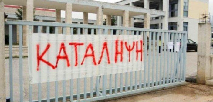 Έληξε η κατάληψη στο 1ο Λυκειο Αγρινίου-Ξανά στις αίθουσες οι μαθητές